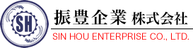 振豊企業ロゴ